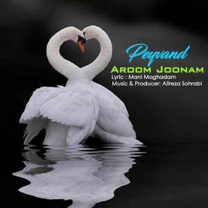 Peyvand Aroome Joonam