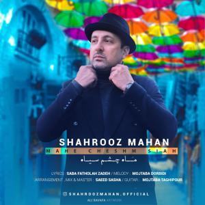 Shahrooz Mahan Mahe Cheshm Siah