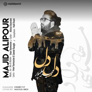 Majid Alipour Del Del
