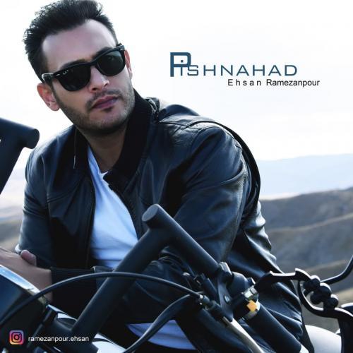 دانلود موزیک ویدیو احسان رمضانپور پیشنهاد