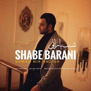 Saman Nik Andish Shabe Barani