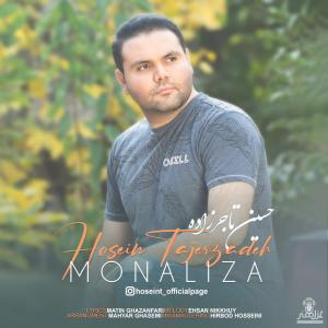 Hosein Tajerzadeh Monaliza