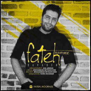 Fateh Nooraee Sayareh