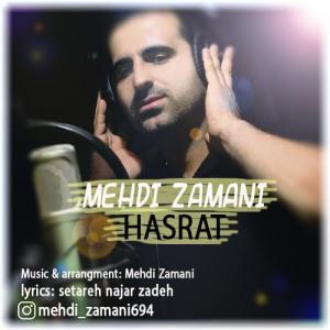 Mehdi Zamani Hasrat