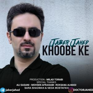 Jaber Jahed Khoobe Ke