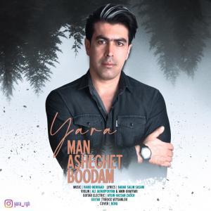 Yara – Man Asheghet Boodam