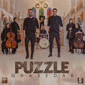 Puzzle Band – Ghasedak