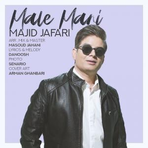Majid Jafari Male Mani