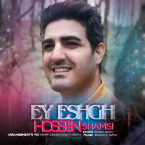 Hossein Shamsi – Ey Eshgh