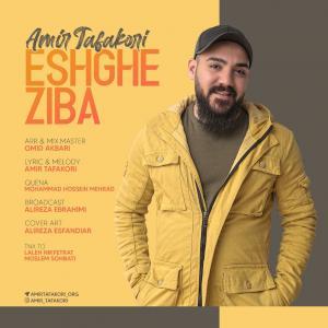 Amir Tafakori Eshghe Ziba