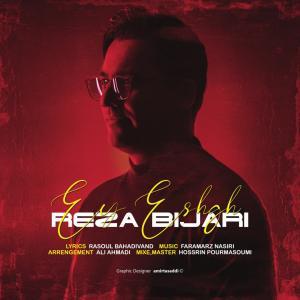 Reza Bijari Ey Eshgh