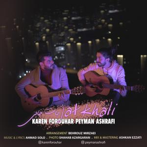 Peyman Ashrafi , Karen Forouhar Jat Khali