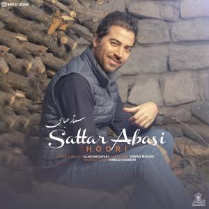 Sattar Abasi Hoori
