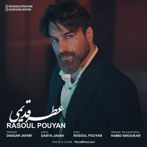 Rasoul Pouyan Atre Ghadimi