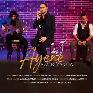 Amir Yasha Ayene