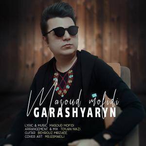 Masoud Mofidi Garashyaryn