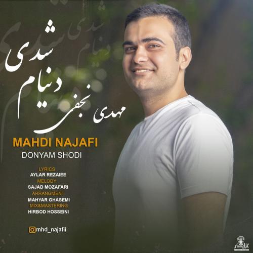 دانلود موزیک ویدیو بهمن ندایی کی به جا من اومد