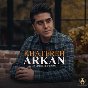 Arkan Khatereh