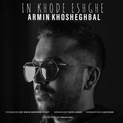 Armin Khosheghbal In Khode Eshghe