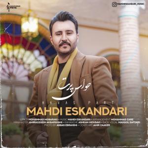 Mahdi Eskandari Havas Part