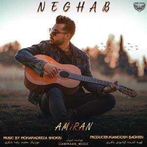 Amiran Neghab