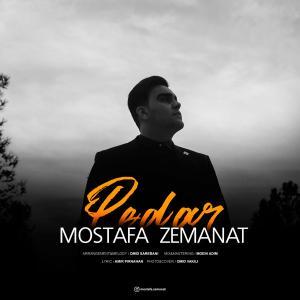 Mostafa Zemanat Pedar