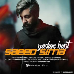 Saeed Sima Yadam Hast