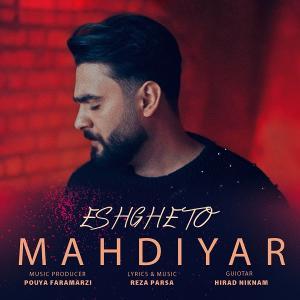 Mahdiyar Eshghe To