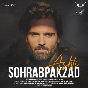 Sohrab Pakzad Ashti