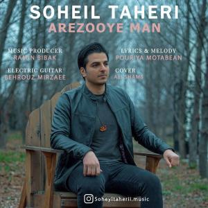 Soheil Taheri Arezooye Man