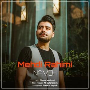 Mehdi Rahimi Nameh