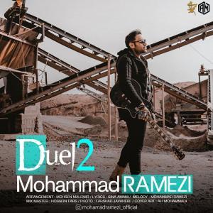 Mohammad Ramezi Duel 2