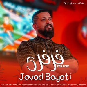 Javad Bayati Fer Feri