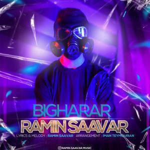 Ramin Saavar Bigharar