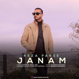 Reza Parse Janam