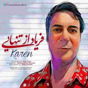 Karen Faryad Az Tanhaei