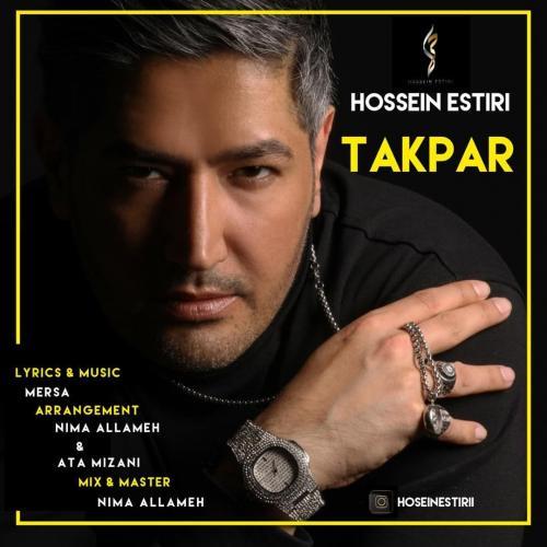 Hossein Estiri Tak Par