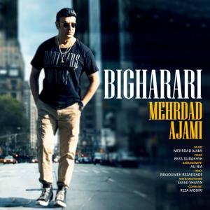 Mehrdad Ajami Bigharari