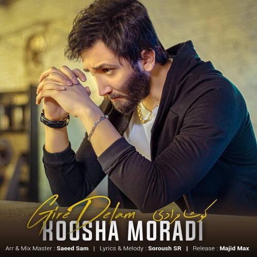 Koosha Moradi – Gire Delam