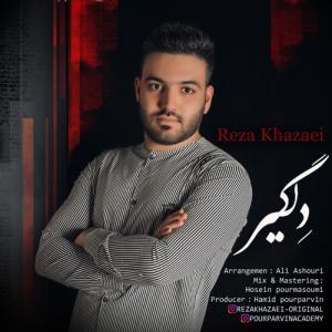 Reza Khazaei Delgir