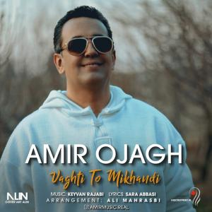 Amir Ojagh Vaghti To Mikhandi