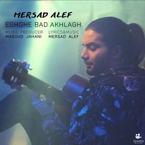 Mersad Alef Eshghe Bad Akhlagh