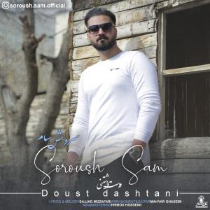 Soroush Sam Doust Dashtani