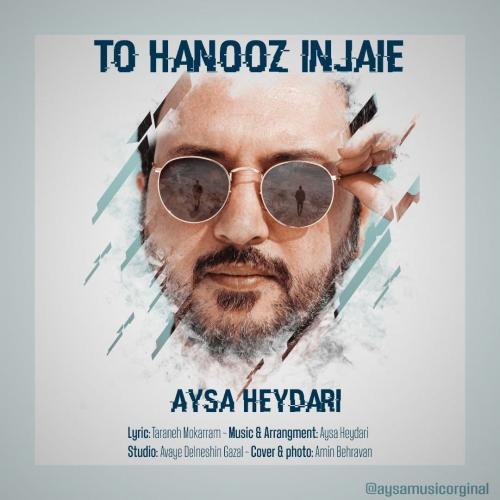 Aysa Heydari To Hanooz Injaie