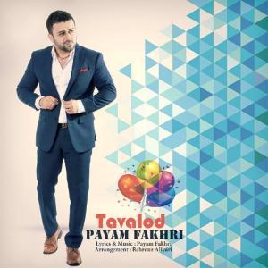 Payam Fakhri Tavalod
