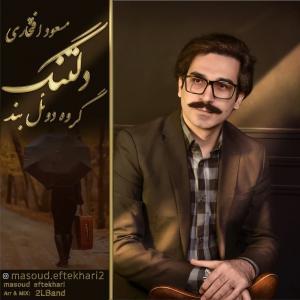 Masoud Eftekhari Deltang