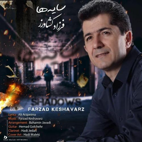 Farzad Keshavarz Sayeha