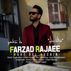 Farzad Rajaee Mahe Del Neshin