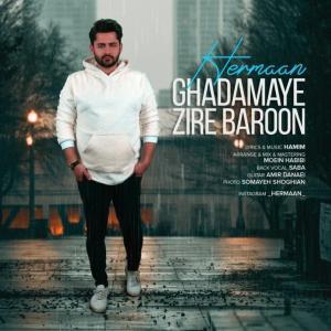 Herman Ghadamaye Zire Baroon
