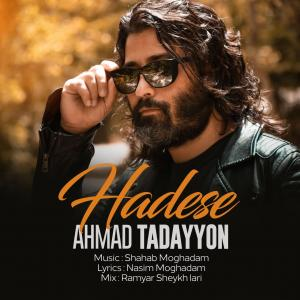 Ahmad Tadayyon Hadese